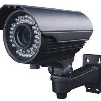 La vidéosurveillance à prix mini chez Europ-camera.fr